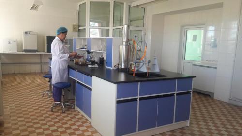 Лаборатори